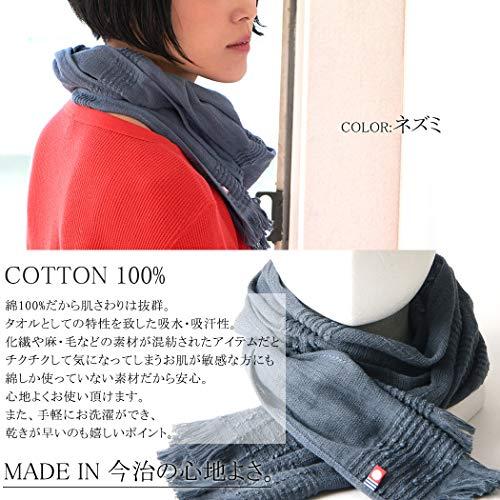 CasualBox(カジュアルボックス)ORIM夏用ストール[フリーサイズ/紺]マフラーUVカットコットン100%(日本製)