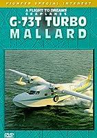 G-73 Turbo Mallard [DVD]