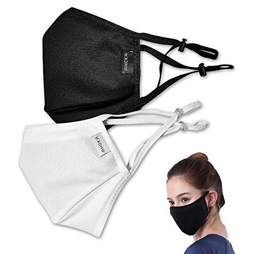 メガネが曇りにくいナノプロテクションマスクⅡ 洗える 繰り返し使える 息苦しくない ナノフィルターで超微細なホコリや細菌を遮断 花粉カット PM2.5 3D立体構造 呼吸が楽、会話がしやすい 耳が痛くならない調節可能 AHOKA・アショーカ (L, BLACK(黒))1枚入り