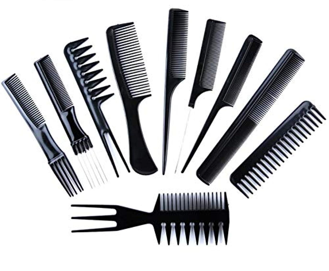 推測適応するリーチ髪の櫛、黒髪の櫛、帯電防止抗折れ防止結び目のない櫛、理髪の10組の長い髪の櫛の髪の櫛、美容院の必須の理髪ツール、理髪の櫛のギフト