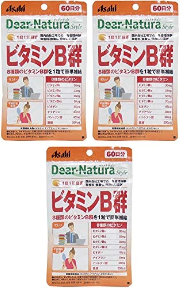 カレンダー疑い対人【まとめ買い】ディアナチュラスタイル ビタミンB群 60粒 (60日分)【×3個】