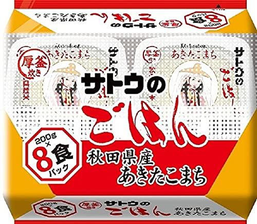 サトウ食品 サトウのごはん 秋田県産あきたこまち 200g×8食パック