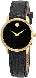 Movado - 0607205 - Reloj