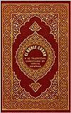 El Sagrado Corán en español ( Del árabe al español ): El Coran Sagrado y la Traduccion de su sentido en lengua espanola 1088 página