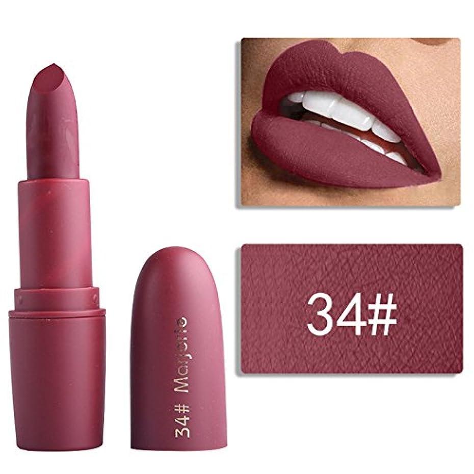 元に戻す南方のボイドMiss Rose Nude Lipstick 22 colors Waterproof Vampire Brown Beauty Baby Lips Batom Matte lipstick Makeup Tats Eugenie Margherita