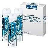 【Amazon.co.jp限定】 GATSBY(ギャツビー) アイスデオドラントスプレー アイスシトラス メンズ 制汗スプレー セット 135g×3本