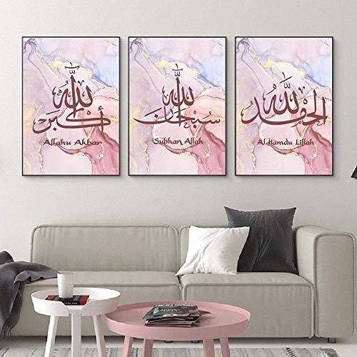 3 Teilig Leinwand Roségold Islamische Wandkunst Wand Gedruckt Wandbilder Wohnzimmer Moderne Für Schlafzimmer Dekoration Wohnung Home Deko Kunstdruck 50 * 70Cm*3