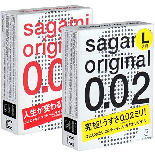 Sagami Original TEST-SET - 2 x 3 latexfreie Kondome, japanische Kondome, hypoallergen, hygienisch verpackt