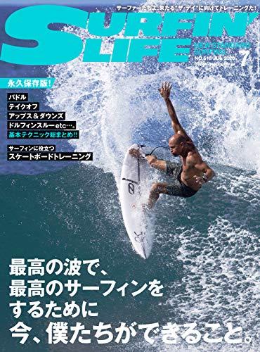 SURFIN'LIFE 2020年 7月号