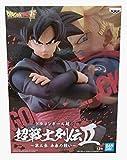 Bandai Spirits. Dragon Ball Super Goku Black Chosenshi Chousenshi Retsuden II Figure Estatua...