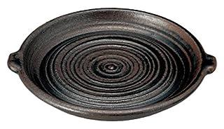 三陶 萬古焼 ひとり 石焼き 陶板 16.3cm 13296