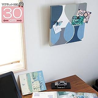ファブリックパネル【マグネット対応】 ボラスコットン/boras cotton MALAGA(マラガ)/BLUE 30×30cm 北欧