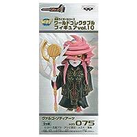 仮面ライダーシリーズ ワールドコレクタブルフィギュア vol.10 KR075 ヴァルゴ・ゾディアーツ(単品)