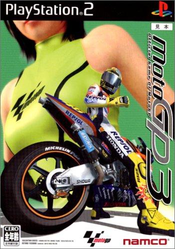 Moto GP3