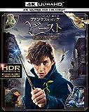 ファンタスティック・ビーストと魔法使いの旅<4K ULTR...[Ultra HD Blu-ray]