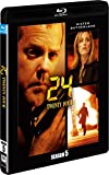 24-TWENTY FOUR- シーズン5<SEASONSブルー...[Blu-ray/ブルーレイ]
