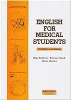 医科系学生のための総合英語