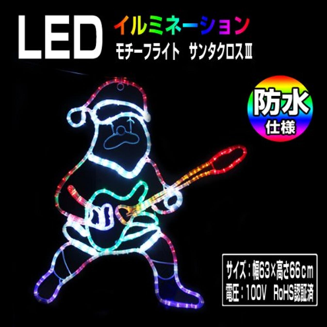 隣接するさわやか面積電光ホーム クリスマス モチーフ ライト サンタクロース ギターを弾くサンタさん LED チューブライト LEDイルミネーション モチーフ クリスマス サンタクロース 2D モチーフ LED クリスマス