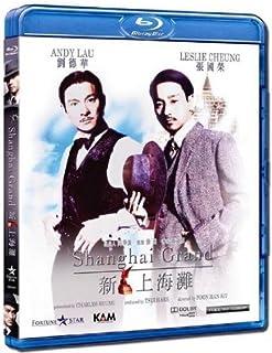 Shanghai Grand Blu-Ray (Region A) (English Subtitled) Andy Lau,