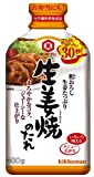 キッコーマン 生姜焼のたれ 400g×3個