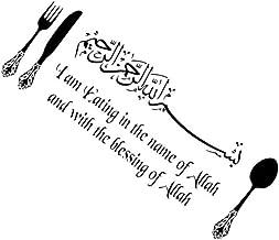 KESYOO Islamic Wall Sticker Eid Mubarak Restaurant Kitchen Wall Art Sticker Eat in The Name of Allah Bismillah Decor Wallp...