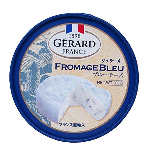 ジェラール『ブルーチーズ』