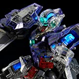 Bandai 1/60 PG GN-001 Clear Color Body Parts for Gundam Exia, NOT Included MS Body