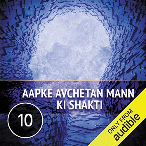 Aapka Avchetan Mann Aur Khushi cover art