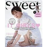 sweet(スウィート)2020年8月号増刊(付録:田中みな実 PHOTO BOOK)
