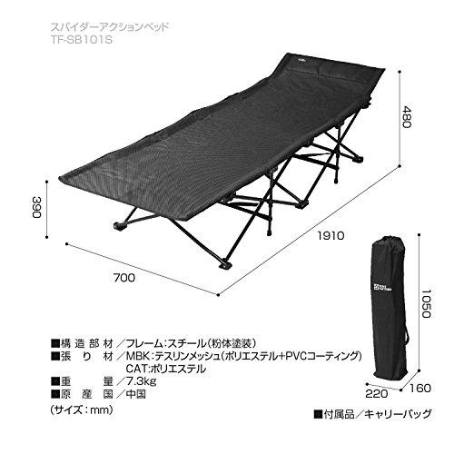 テントファクトリーキャンピングベッドスパイダーアクションベッドカモフラージュツリーTF-SB101S-CAT