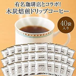木炭焙煎ドリップコーヒー (5)
