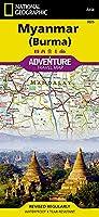 National Geographic Adventure Travel Map Myanmar (Burma), Asia