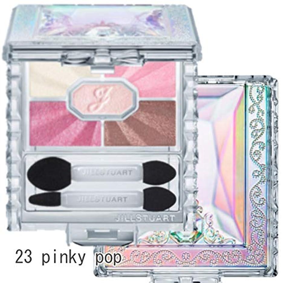 ポンペイ六分儀ロッジJILL STUART(ジルスチュアート)リボンクチュール アイズ (23 pinky pop)