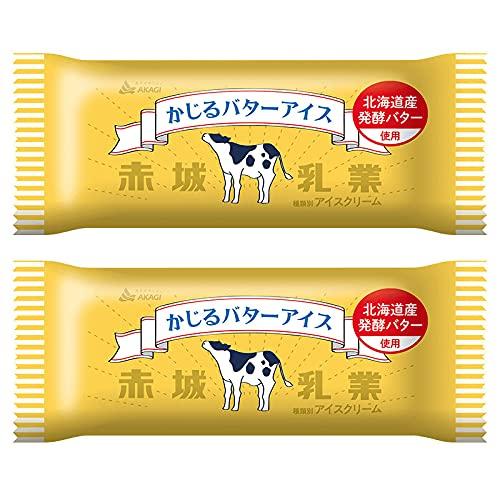赤城乳業 かじるバターアイス 棒 2本 アイスバー 北海道産生乳 冷凍 赤城 AKAGI