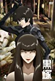 黒塚-KUROZUKA- Vol.4[DVD]