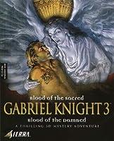 ガブリエルナイト:聖なる血