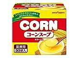 インスタント 業務用コーンスープ 1箱(30食) POKKA(ポッカ)
