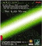 ニッタク(Nittaku) 卓球 ラバー ウォーレスト_ワン ツブ高 NR-8563 レッド