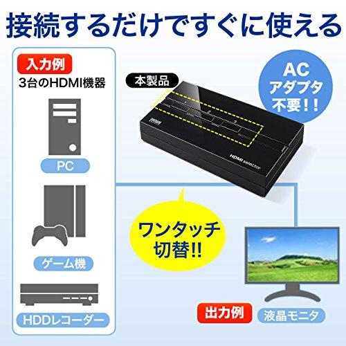 『サンワダイレクト HDMI切替器 3入力1出力 手動切替 自動切り替えなし 電源不要 フルHD・HDCP対応 400-SW018』の3枚目の画像