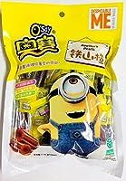 鉄山楂(サンザシのお菓子)150g 甘酸っぱい さんざし O'Say 奥賽サンザシHawthorn Cheeses (Despicable Me Minions Mae)