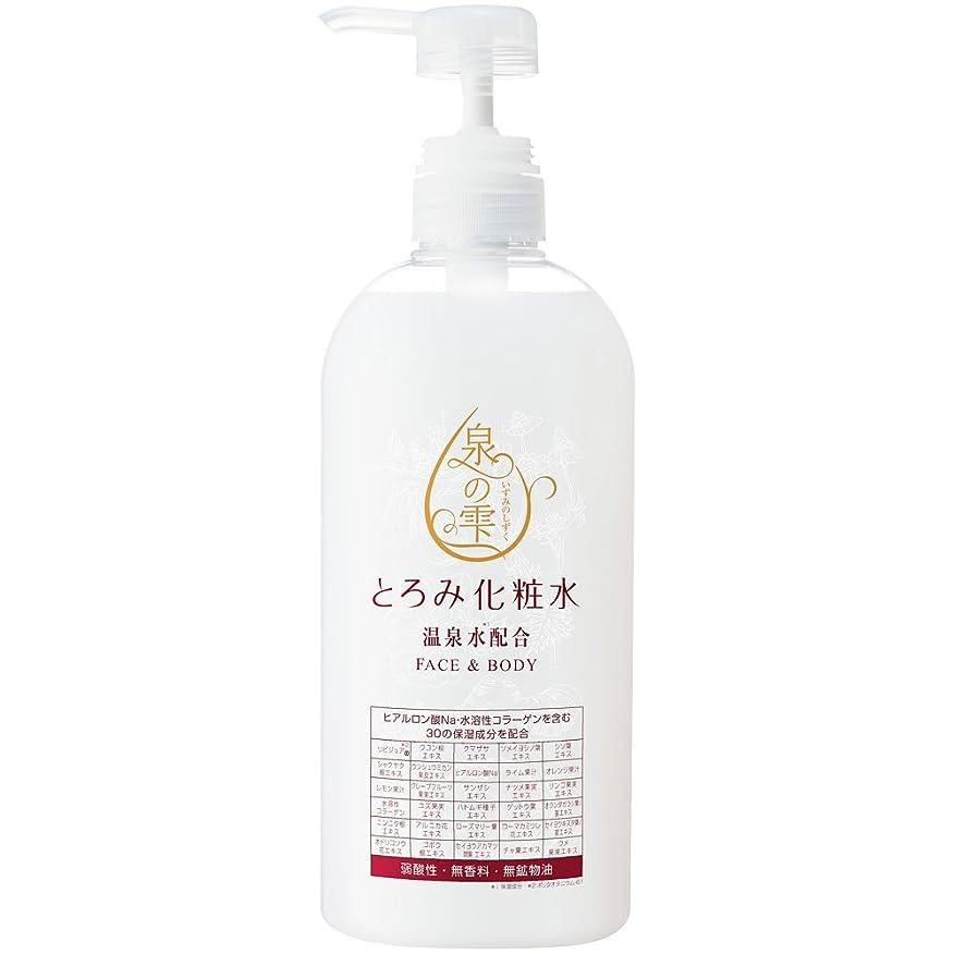 散髪品揃え付添人泉の雫(いずみのしずく)とろみ化粧水 700ml