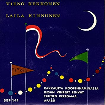 Vieno Kekkonen ja Laila Kinnunen