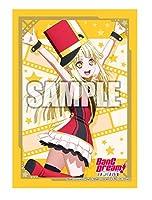 ブシロードスリーブコレクション ミニ Vol.473 BanG Dream! FILM LIVE『弦巻こころ』