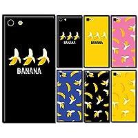 スマホケース スクエア ガラス 四角 バナナ 剥いたバナナ フルーツ 01:ロゴ(ブラック) iphone11 pro MAX