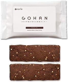 1食で36種類の栄養が摂れるクッキーGOHAN(チョコレート味):クッキー 4食セット