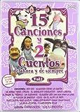 15 Canciones Y 2 Cuentos De Siempre - Volumen 2 [DVD]