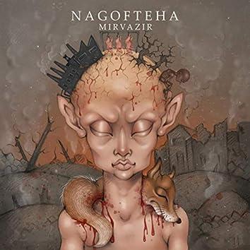 Nagofteha