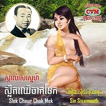 Slek Cheur Chak Mek