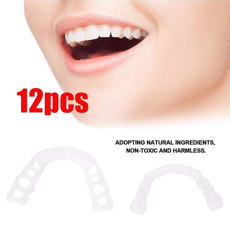 主張木材本体12ピースパーフェクトスマイリーベニアホワイトシリコン取り外し可能な義歯、義歯フィットトップボトム化粧品の快適な歯鞘