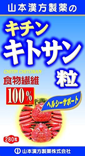 キチンキトサン粒100%280粒